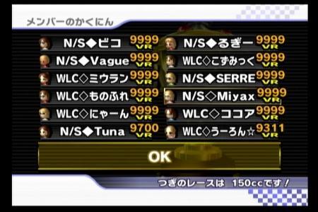 vs WLC メンバー一覧