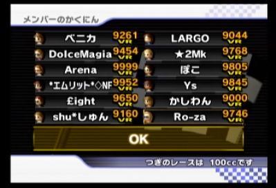 dmf100809-003.jpg