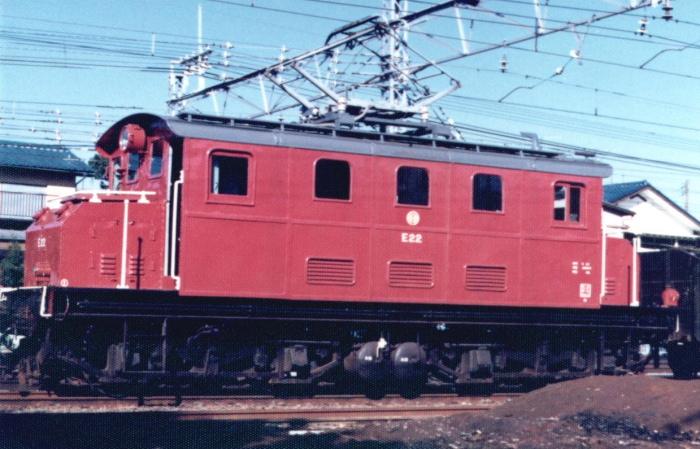 DPP_1020-150001