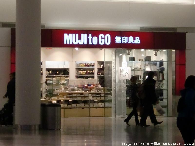 CIMG10301.jpg