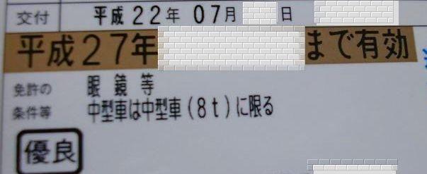 CIMG13243-2.jpg