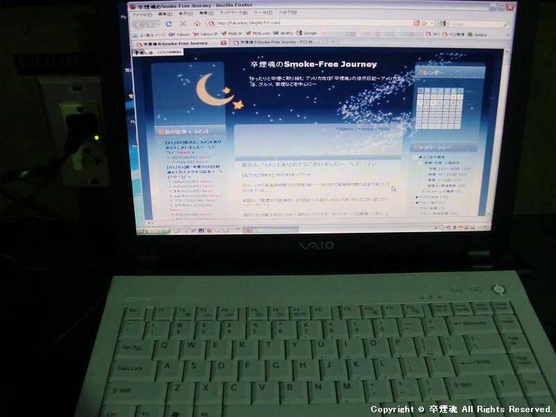 CIMG9515.jpg
