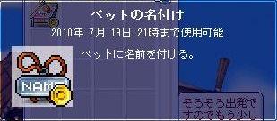 Maple100713_205152.jpg