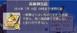 Maple100713_205154.jpg