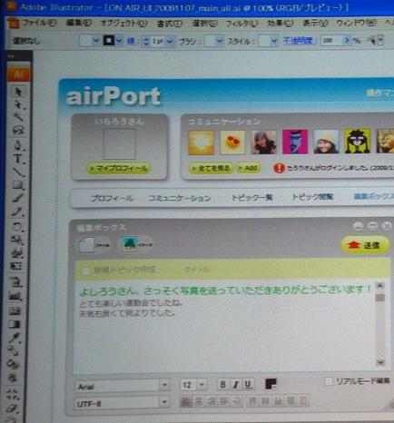 air05.jpg