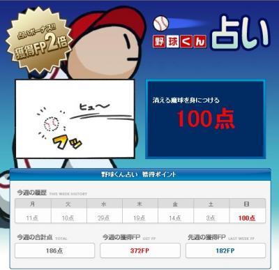 2009y11m01d_182041004.jpg