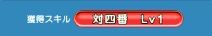 2009y11m06d_191116211.jpg