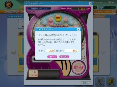 2009y12m05d_170501969.jpg