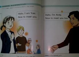 中学の英語教科書2