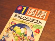studyjapanese1