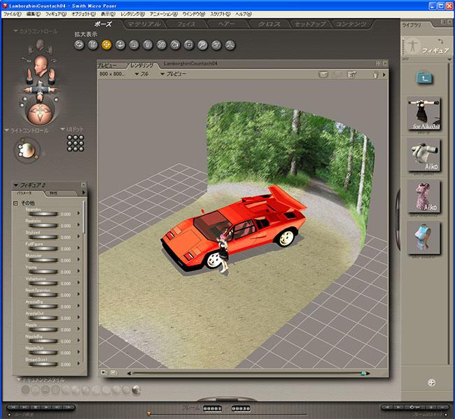 LamborghiniScreen