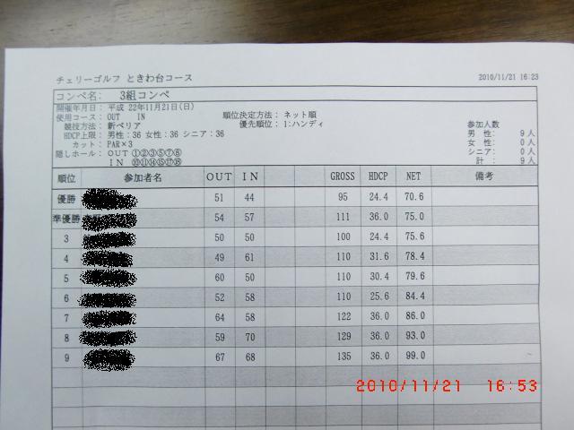 13_20101121231841.jpg