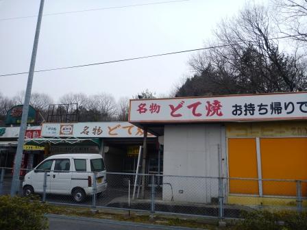 淡路ツー 011