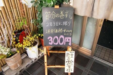 CIMG0483_20100204103133.jpg