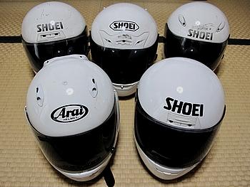 タンスにあったヘルメット