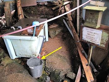 大弛峠 山小屋の水汲み場