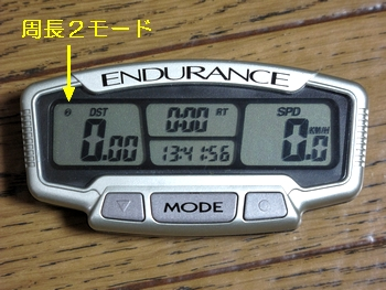 TRAIL TECH ENDURANCE 画面4