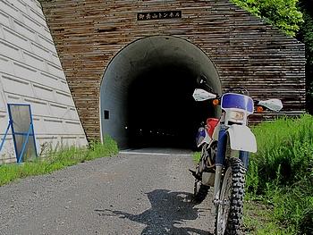 御岳山トンネル前で