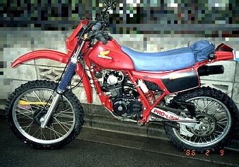 昔に製作したXL200R改