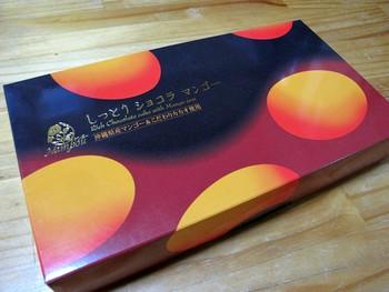 しっとり ショコラ マンゴー パッケージ