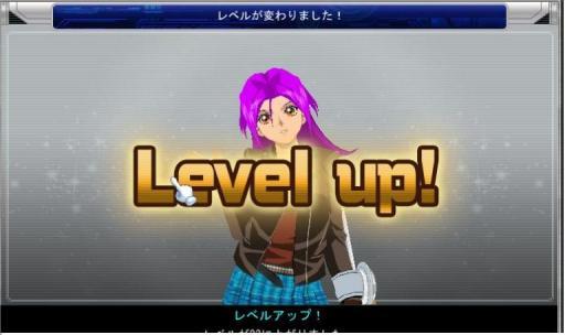 levelUP_convert_20100702002859.jpg