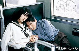桜井幸子3