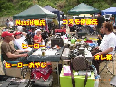 image_20110509121923.jpg