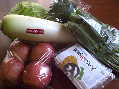 道の駅 野菜