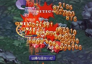 TWCI_2011_2_1_20_39_1.jpg