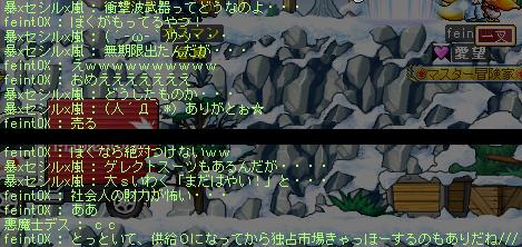 Image_2011_07_11_042.png