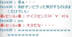 Image_2011_07_11_046.png
