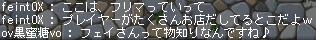 Image_2011_07_15_004.png