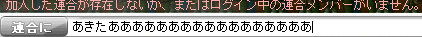 Image_2011_07_16_014.png
