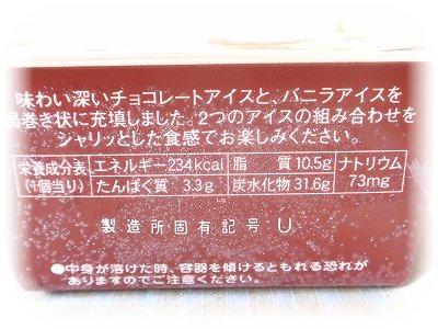 PB280079.jpg