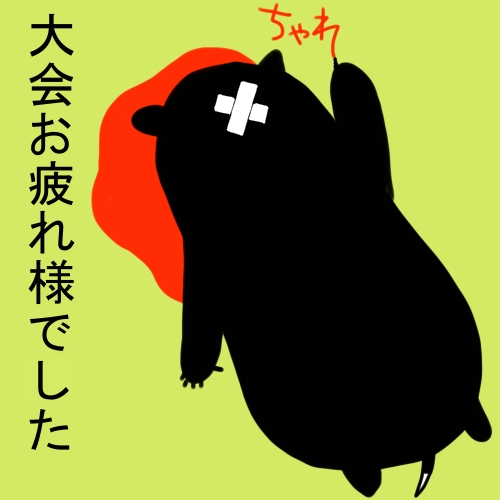 edo-taikai.jpg