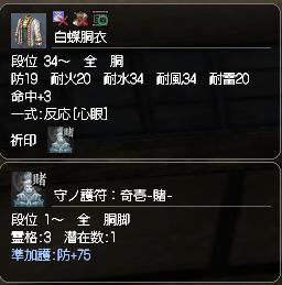 100315_itsuki_1.jpg