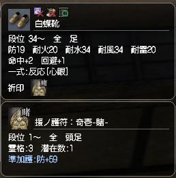 100315_itsuki_3.jpg