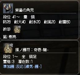 100315_itsuki_4.jpg