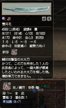 100315_itsuki_6.jpg