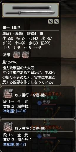 100315_itsuki_7.jpg