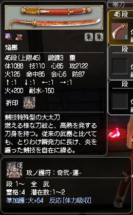 100318_itsuki_1.jpg