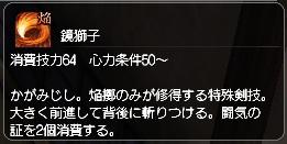 100318_itsuki_2.jpg