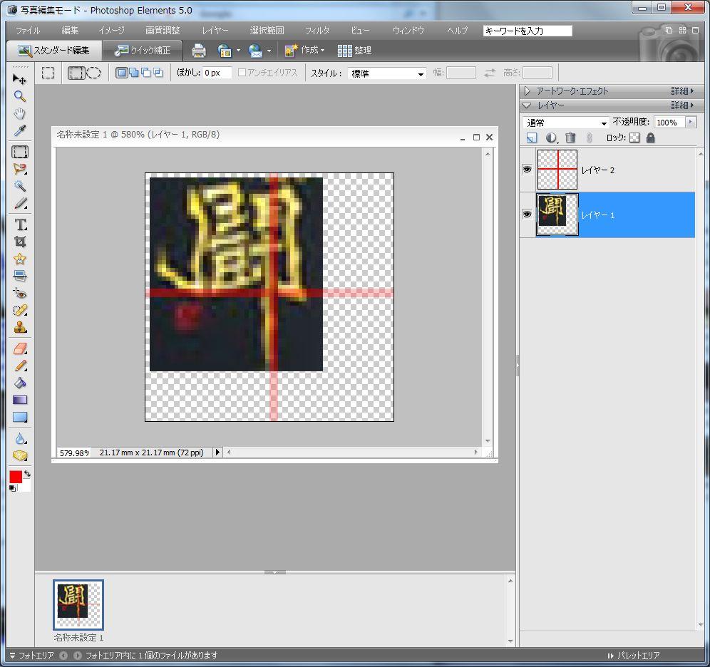 100428_itsuki_4.jpg