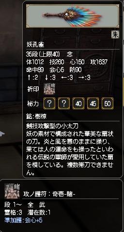 100730_itsuki_3.jpg