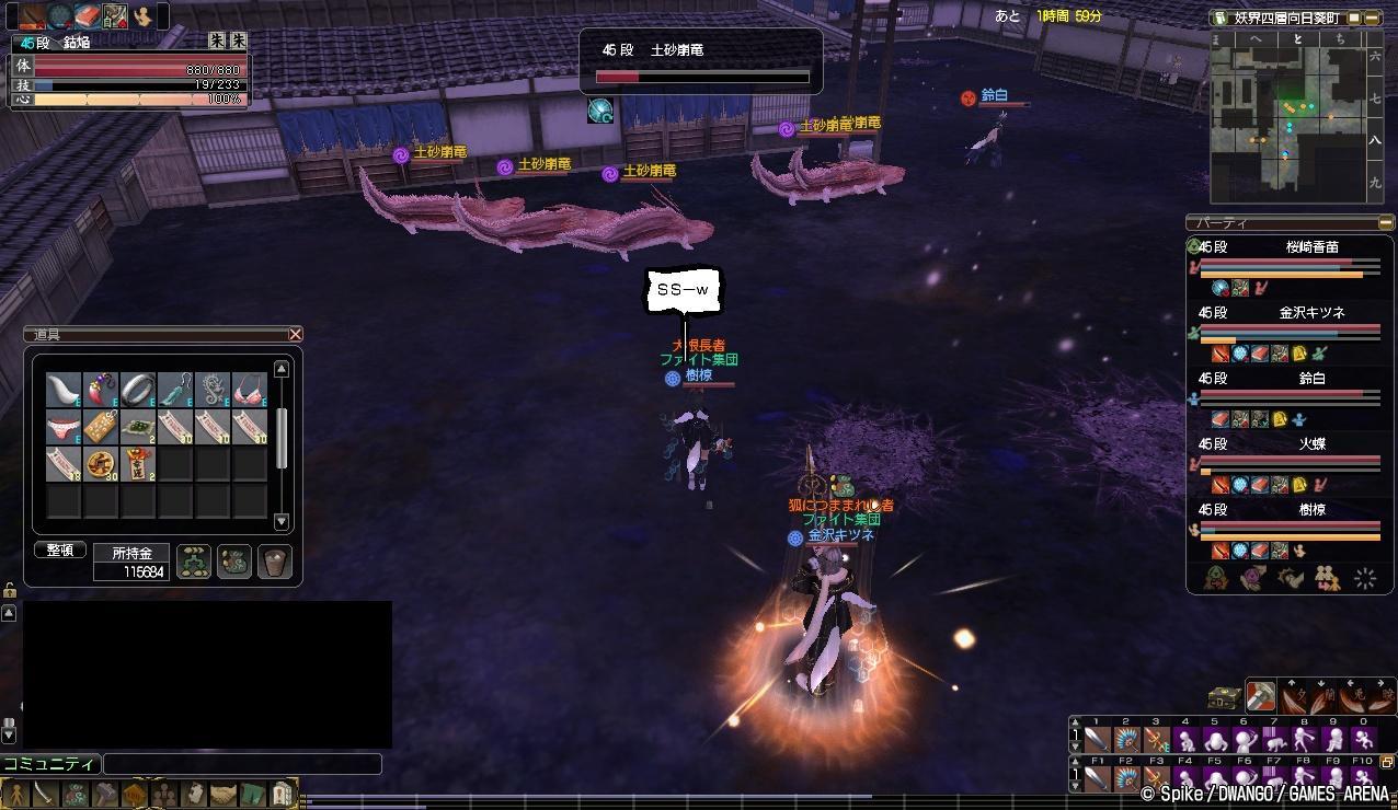 100822_itsuki_1.jpg