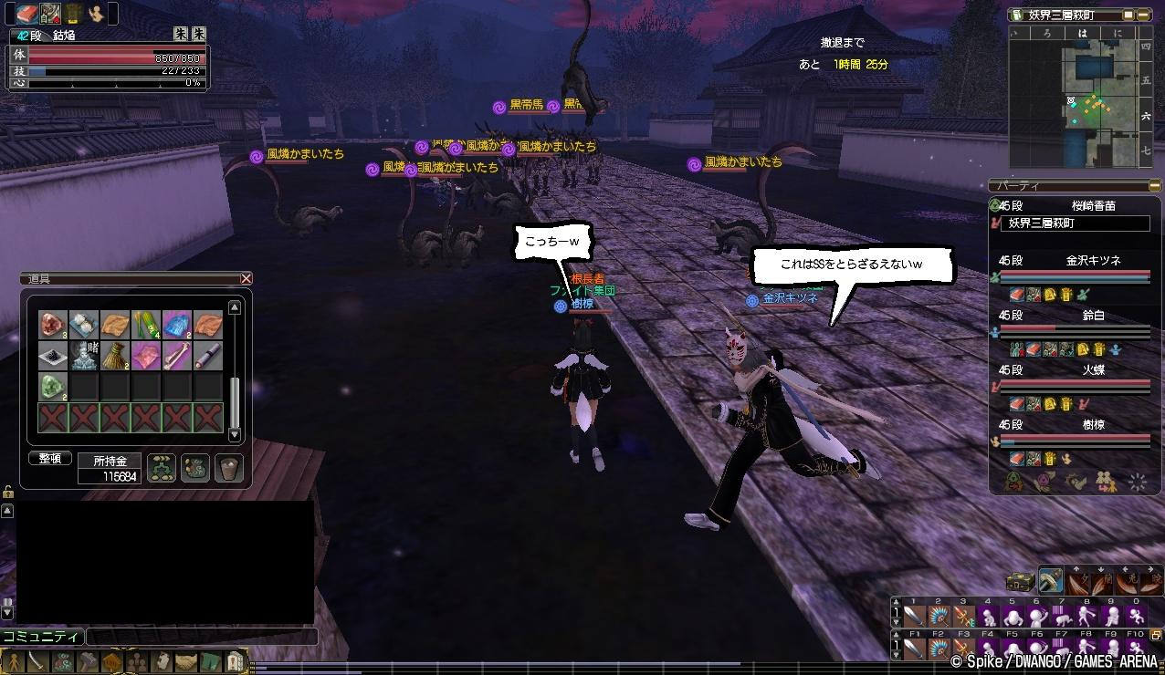 100822_itsuki_2.jpg