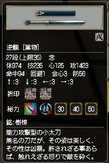 100922_itsuki_2.jpg