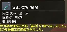 101107_itsuki_2.jpg