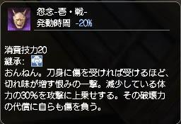 101111_itsuki_1.jpg