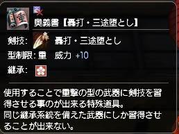 101111_itsuki_2.jpg